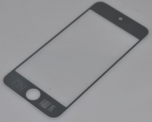 taller iPod Touch screen
